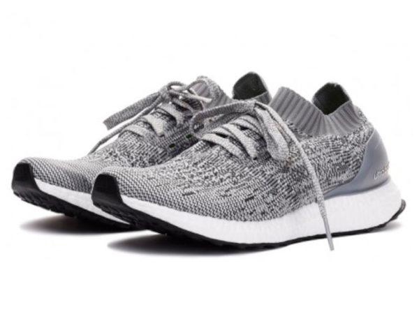 Кроссовки Adidas Ultra Boost мужские серые с белым