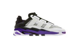Adidas Niteball белые с фиолетовым кожа-нубук (40-44)